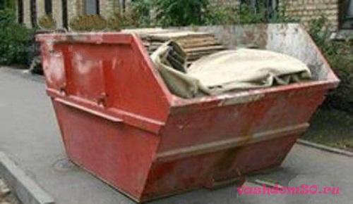 Вывоз строительного мусора сзаофото1620