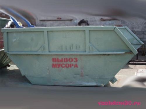 Контейнер 5 кубов для мусорафото356