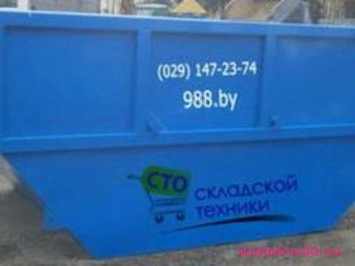 Вывоз мусора бескудниковский районфото800