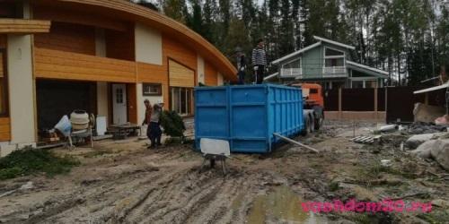 Строительный мусор объемный вес 1 м3фото103